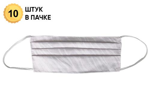 Многоразовая защитная маска для лица белая (упаковка 10 шт)