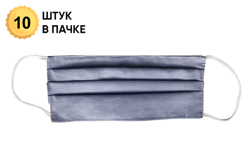 Многоразовая защитная маска для лица фиолетовая (упаковка 10 шт)