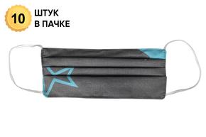 Многоразовая защитная маска для лица серая (упаковка 10 шт)