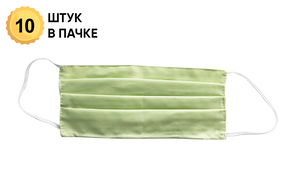 Многоразовая защитная маска для лица зеленая (упаковка 10 шт)