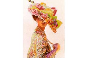 Схема для вышивки бисером Дама в шляпе, размер 20х28 см, арт. 1734