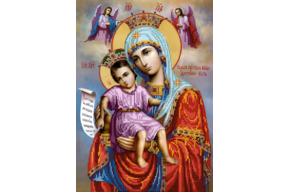 Набор для вышивки бисером POINT ART Пресвятая Богородица Достойно есть, размер 28х40 см, арт. 1583
