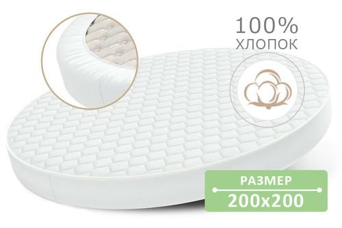 Наматрасник круглый стеганый Point Art, серия Classic Ø 200 см с резинкой по периметру