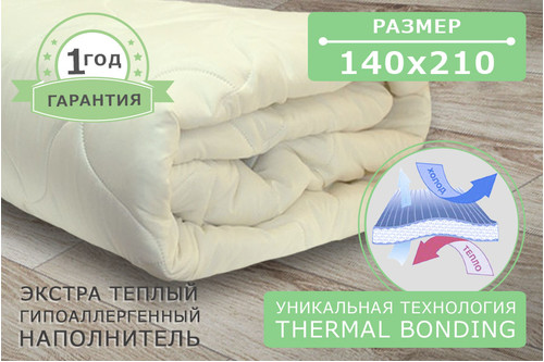 Одеяло силиконовое бежевое, размер 140х210 см, ткань микрофибра, плотность наполнителя 200 г/м.кв.