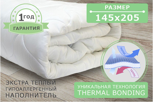 Одеяло силиконовое белое, размер 145х205 см, ткань микрофибра, зима