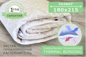 Одеяло силиконовое  арт.43, размер 180х215 см, двуспальное