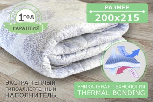 Одеяло силиконовое, арт. 42, размер 200х215 см, евро