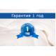 Одеяло силиконовое,арт.40, размер 200х215 см, евро
