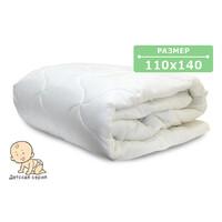 Детское одеяло силиконовое, белое, размер 110х140 см, зимнее плюс