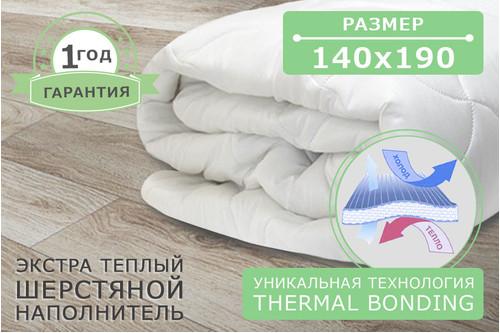 Одеяло шерстяное белое, размер 140х190 см, ткань микрофибра, плотность наполнителя 300 г/м.кв.