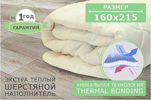 Одеяло шерстяное бежевое, размер 160х215 см, ткань микрофибра, плотность наполнителя 300 г/м.кв.