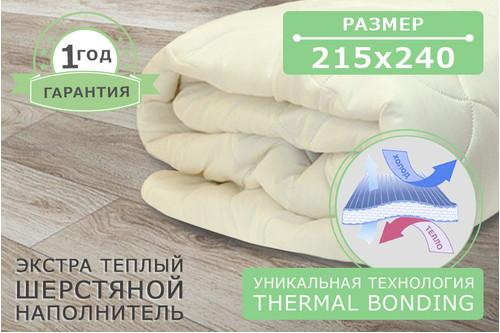 Одеяло шерстяное, размер 215х240 см, зимнее плюс