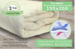 Одеяло силиконовое бежевое, размер 155х200 см, ткань микрофибра, плотность наполнителя 200 г/м.кв.