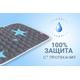 Многоразовая пеленка для собак AquaStop арт. 5, размер 40х60 см