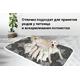 Многоразовая пеленка для собак AquaStop арт. 7, размер 90х90 см