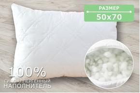 Подушка стеганая белая, размер 50х70 см, ткань микрофибра, холлофайбер