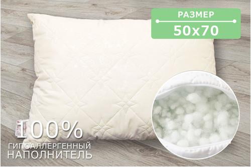 Подушка стеганая кремовая, размер 50х70 см, ткань микрофибра, холлофайбер