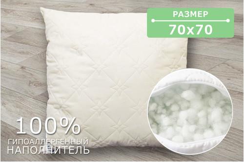 Подушка стеганая кремовая, размер 70х70 см, ткань микрофибра, холлофайбер