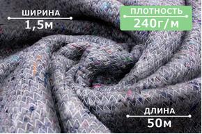 Ватин, рулон 50х1,5 метров, плотность 240 гр./м.кв.