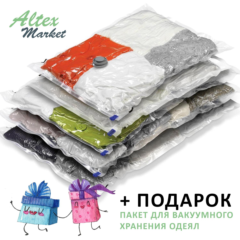 Подарок к каждому одеялу